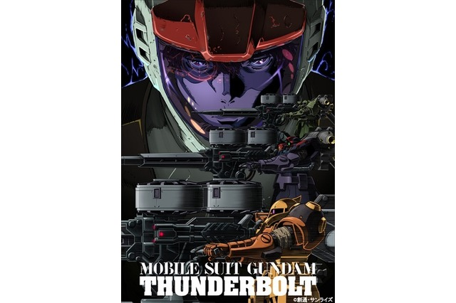[ANIME] Gundam Thunderbolt ep. 1 now available online for a limited time, Ep. 2 Key visual revealed