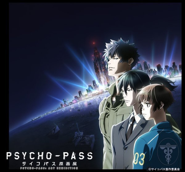 [ANIME] Psycho-Pass to have an art exhibition in Tokyo