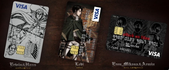 [ANIME] VISA gets three official Attack on Titan credit card designs