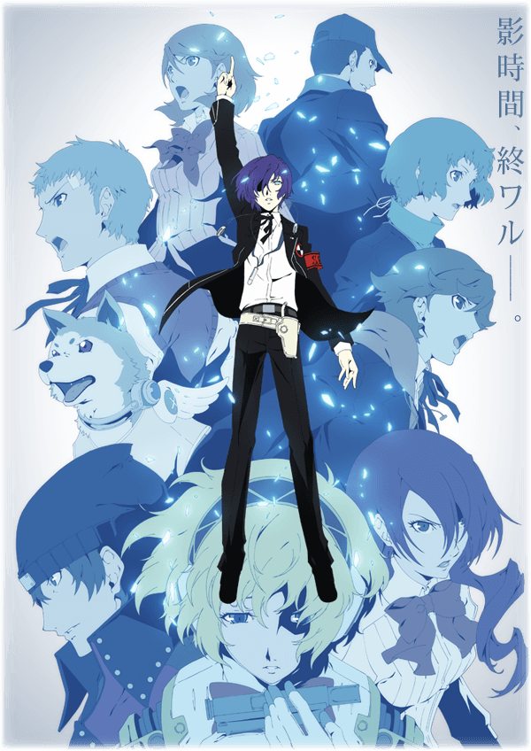 [ANIME] New trailer and key visual for Persona 3 the Movie part 4: Winter of Rebirth