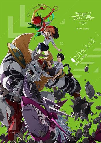 [ANIME] New Digimon Adventure Tri. Visual reveals Rosemon and Vikemon