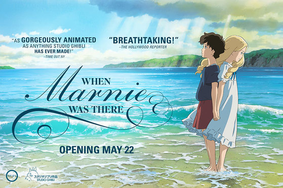 [ANIME] Studio Ghibli's When Marnie Was There gets an Oscar nomination
