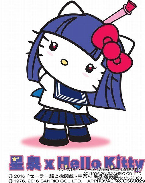 "[MOVIE] Hello Kitty cosplays ""Sailor Suit and Machine Gun"" film's main character played by idol Kanna Hashimoto"