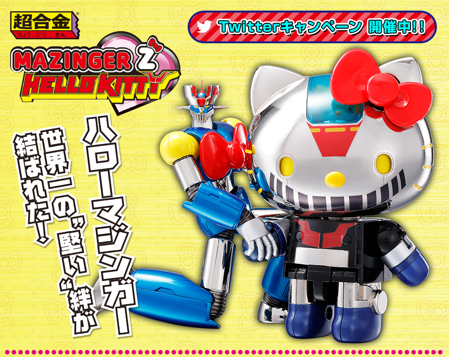 [LOOT] Hello Kitty becomes Mazinger Z and Vice Versa in a Surprising New Collaboration