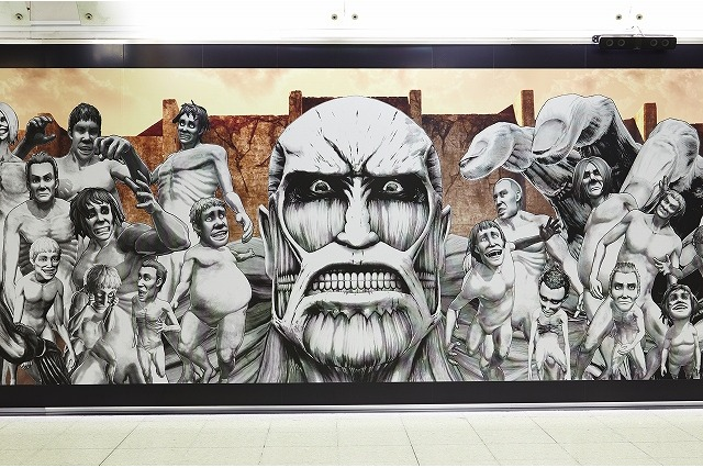 [GAMES] Gigantic Attack on Titan Poster in Shinjuku Contains a Few Secrets