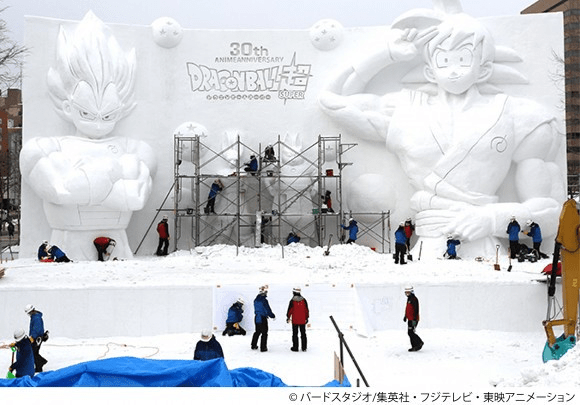 [JAPAN] Dragon Ball celebrates its 30th Anniversary at the Sapporo Snow Festival with a stunning sculpture