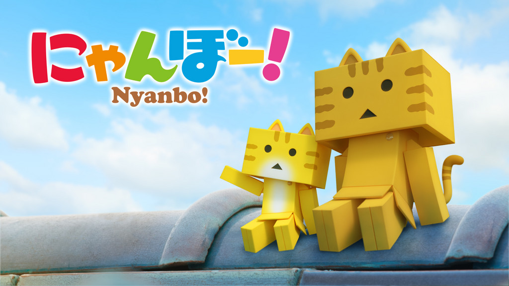 [ANIME] Nyanbo! TV anime Announced, Featuring Danboard's cat version