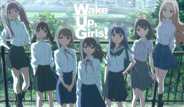 [ANIME] Take a tour to experience Wake Up, Girls in Sendai!