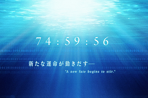 [GAMES] New Website Opens to Countdown for an Important Fate Series Announcement