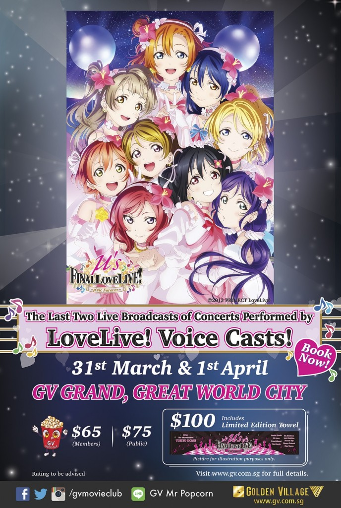 GV -  LoveLive! μ's Final LoveLive!〜μ'sic Forever♪♪♪♪♪♪♪♪♪〜 Promotional ...