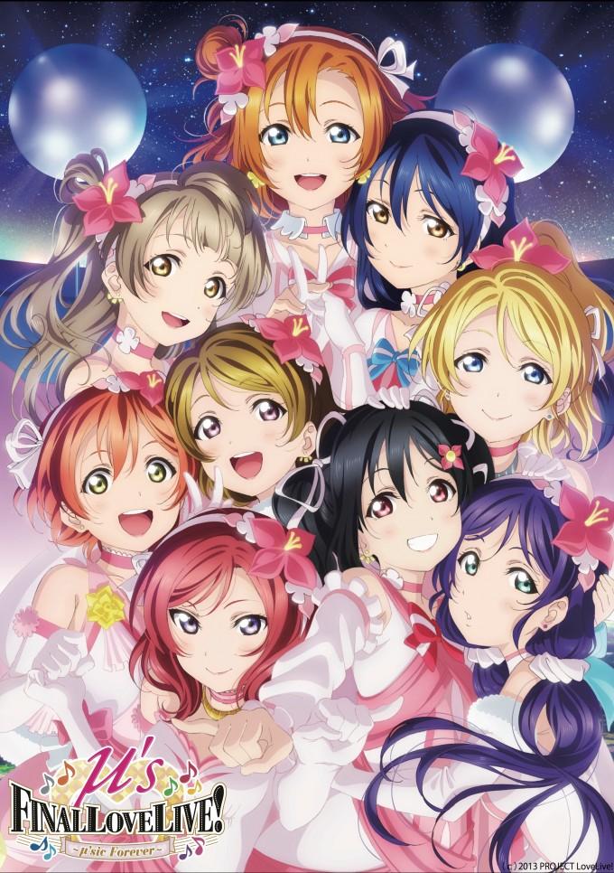 GV - LoveLive! μ's Final LoveLive!〜μsic Forever♪♪♪♪♪♪♪♪♪〜 Key Art