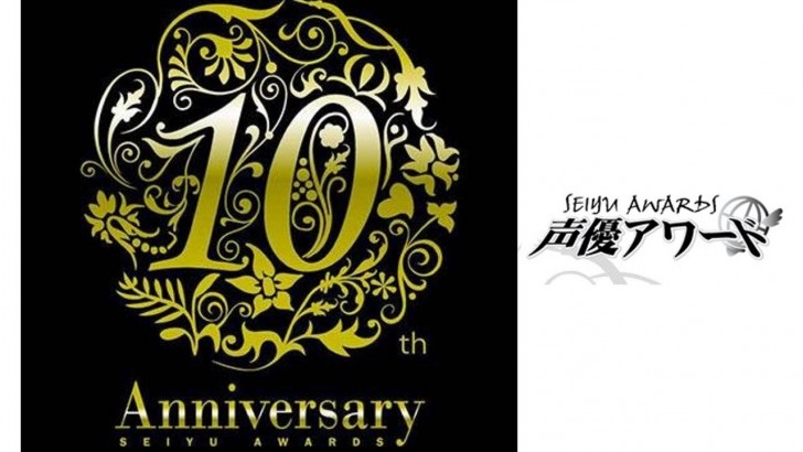 [Seiyuu] 10th Seiyuu Awards Results