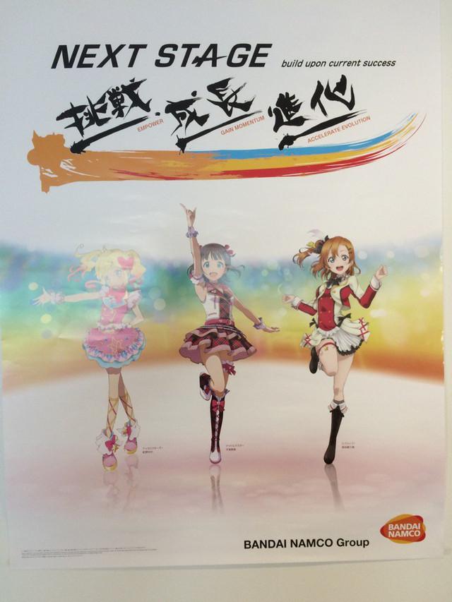 [ANIME] iDOLM@STER, Love Live!, and Aikatsu Team Up on Bandai Namco Poster