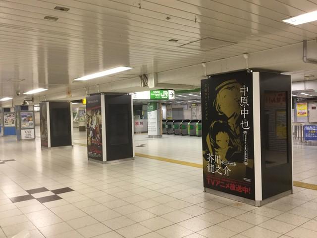 [ANIME] New Bungou Stray Dogs TV anime takes over Ikebukuro Station