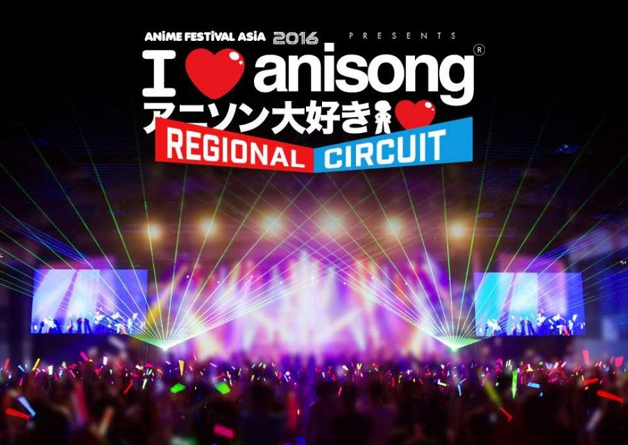 [AFA16] Thailand and Indonesia, I LOVE ANISONG line up announced!