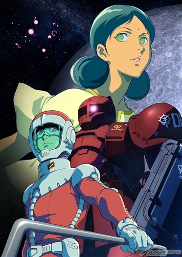 [ANIME] Gundam The Origin to end Char's Origins arc with Part IV, to enter Battle of Loum arc in 2017