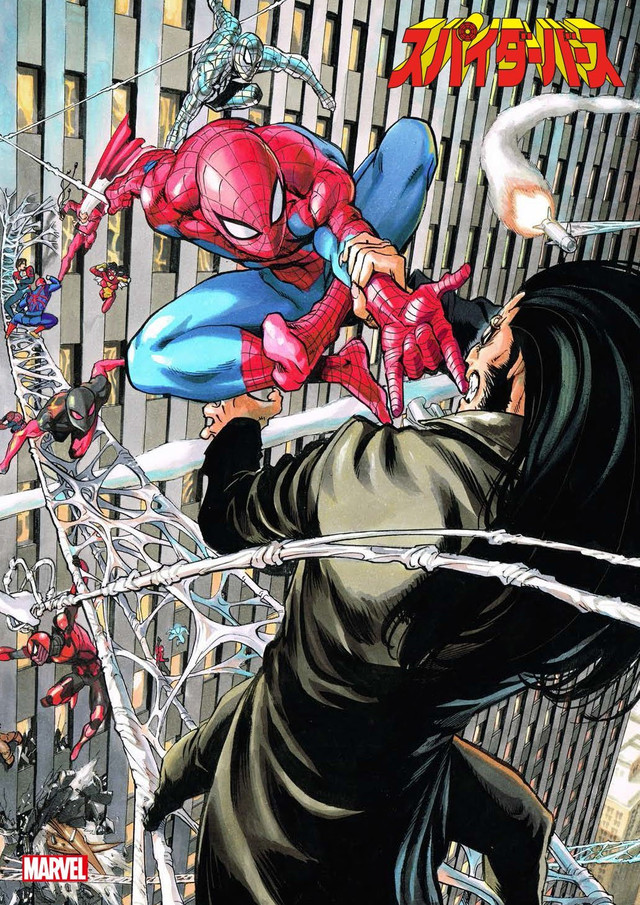 [MANGA] One Punch man Mangaka, Yusuke Murata, illustrates covers for Marvel's Spider-Man