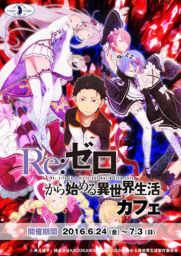 [FOOD] A Ram and Rem Maid Cafe?! Re:Zero gets new maid cafe