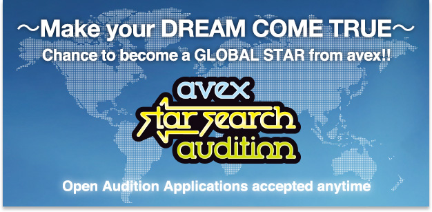 """Wanna be a star in Japan? Avex Group launched the """"Avex Star Search Audition 2016"""" in the US"""