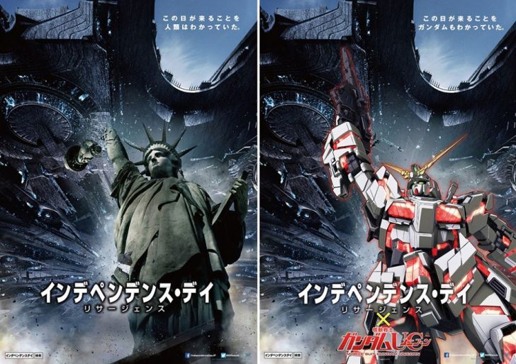 Gundams vs. Aliens: Gundam Unicorn and Independence Day Resurgence team up again for a special crossover trailer