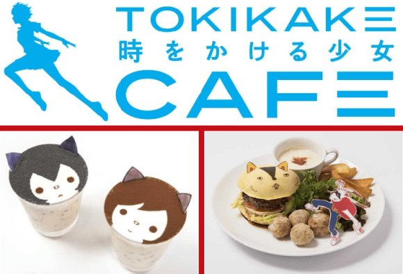 [FOOD] Mamoru Hosoda classics like Wolf Children and Summer Wars inspire cafe's new menu