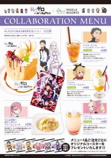 menu1_th