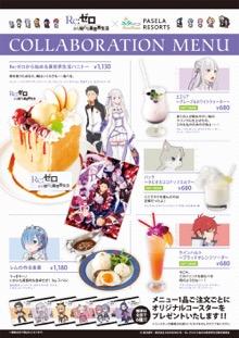 menu2_th