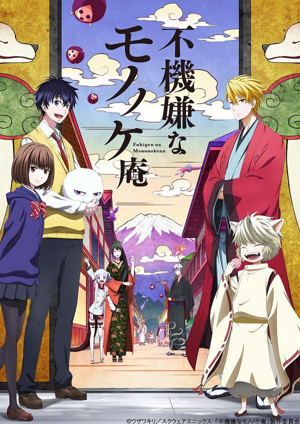 The Morose Mononokean TV anime is getting a second season