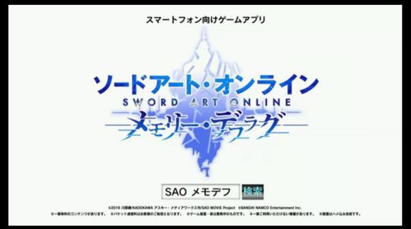 Sword Art Online gets a new smartphone RPG titled Sword Art Online: Memory Defrag