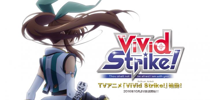 ViVid Strikers becomes latest addition for the Magical Girl Lyrical Nanoha magical girl franchise