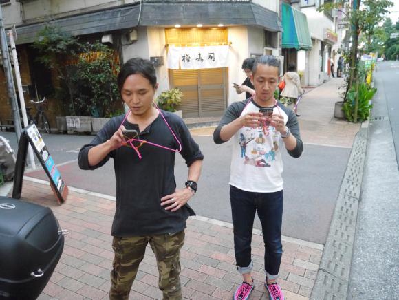 Hands-free Pokemon hunting: Japanese invent new Pokemon Go life hack