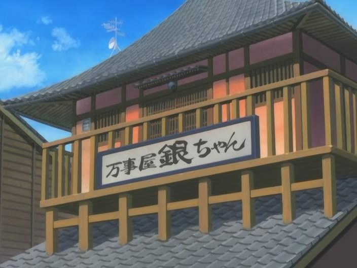 yorozuya-gin-chan-pekerjaan-yang-dihindari