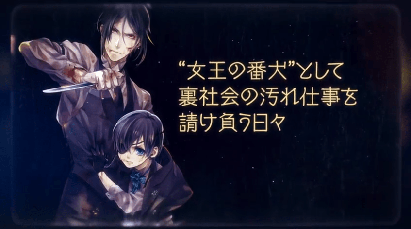 Black Butler: Book of the Atlantic film's teaser trailer, visual, and premiere date revealed