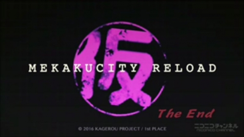 Mekakucity Actors is getting a new anime with Mekakucity Reload