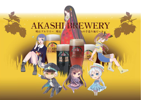 "Japanese brewery introduces the ""Moe Beer"" with Moe-style mascots"