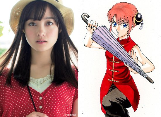 Masaki Suda, Kanna Hashimoto, and more join live-action Gintama movie's cast