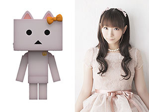 Romi Park, Rie Kugimiya, and Yui Horie headline Danbo's first anime show, Nyanbo!