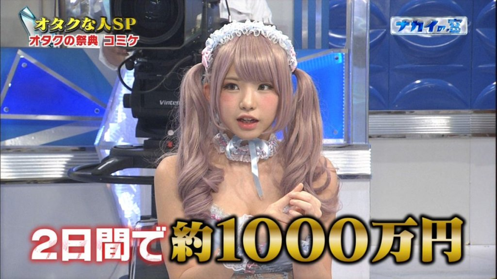 How much do professional Japanese cosplayers earn? Cosplayer Enako weighs in