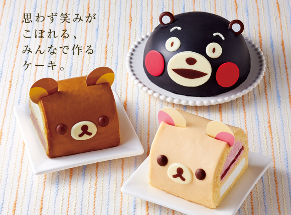 These Kumamon and Rilakkuma cakes from Lawson are just the cutest