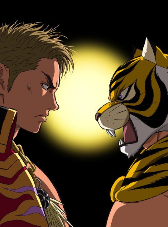 tigermask-visual2