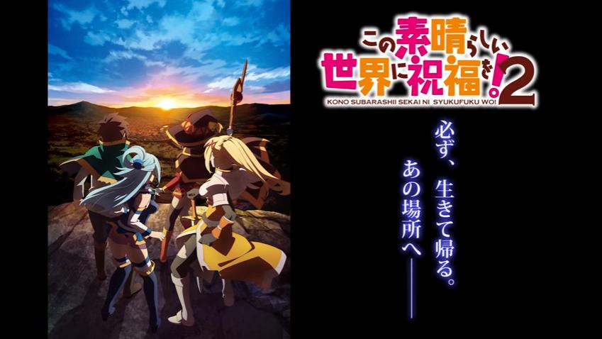 KonoSuba season 2's new PV reveals key visual and release date