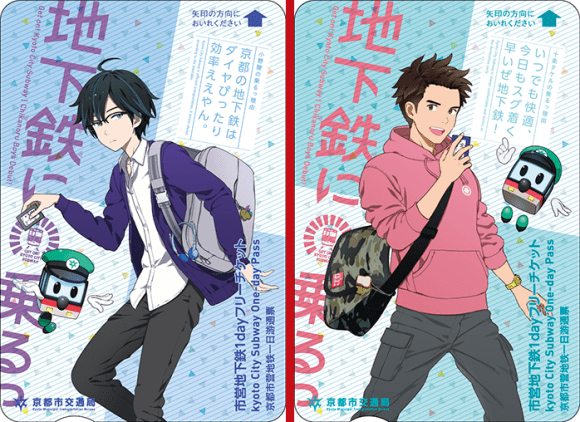 Anime ikemen are now endorsing the Kyoto Subway