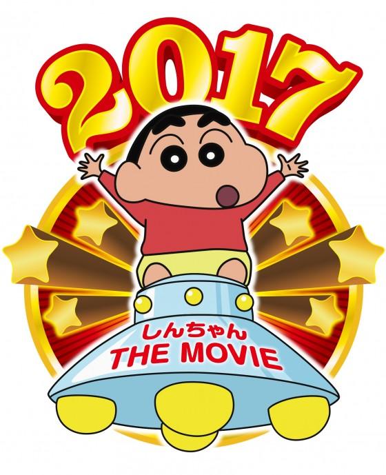 25th Crayon Shin-chan movie announced