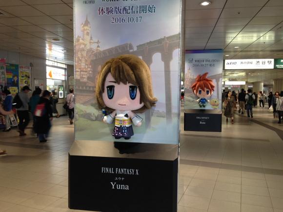 Final Fantasy plushies took over Shibuya Station