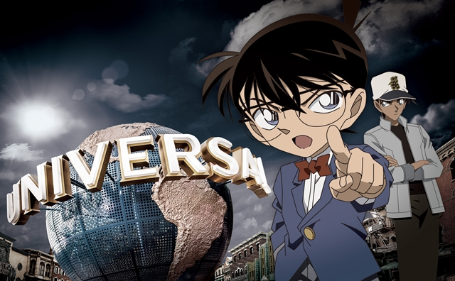 Detective Conan Real Escape Game added to Universal Studios' Cool Japan Exhibition