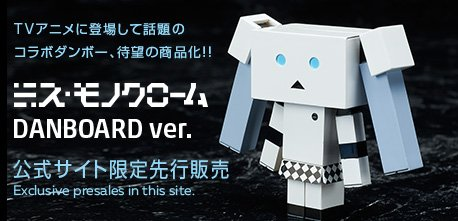 Miss Monochrome gets her very own Danboard figure