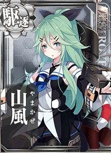 dd_yamakaze_457_card