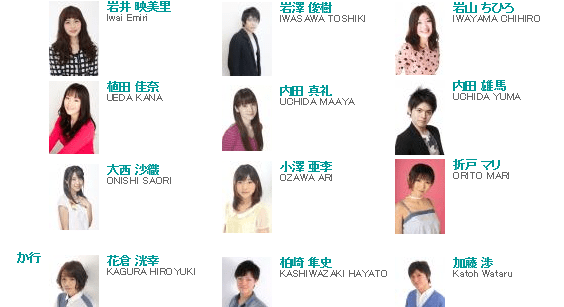 Seiyuu are getting harassed and talent agency I'm Enterprise seeking police help
