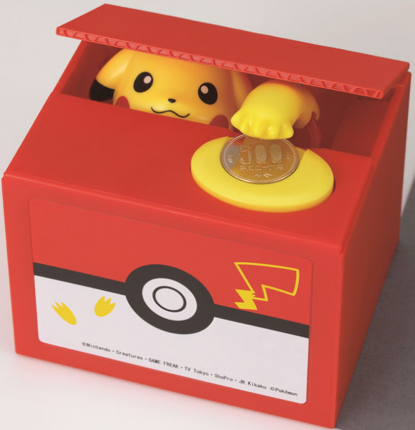 New Pokemon piggy bank has Pikachu guarding your savings