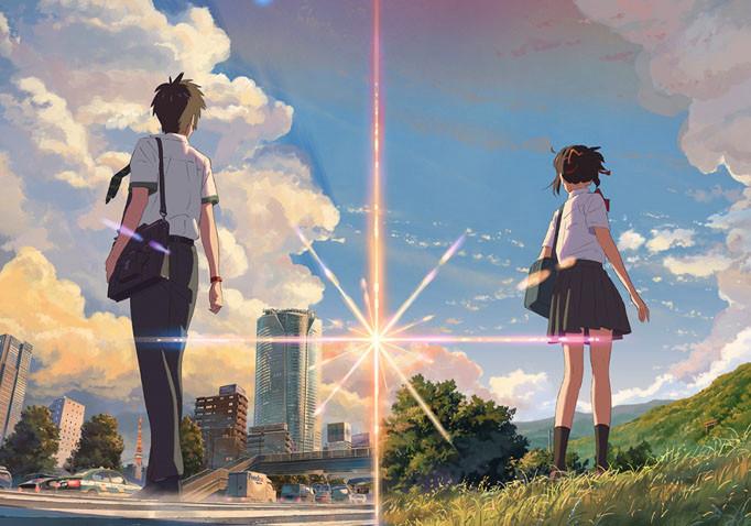 Makoto Shinkai's your name. wins L.A. Film Critics Association's Best Animated Film award